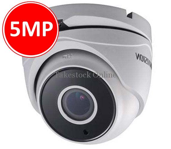 CCTV Cameras :: Hikvision Turbo Cameras :: Hikvision Turbo ...